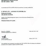 Πιστοποίηση ISO 22000: 2005