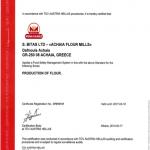 Επαναπιστοποίηση με ISO 22000: 2005