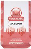 SUPER KAT M