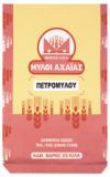 petromylou