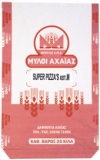 super_pizzas_kat_m