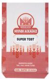 super_tost_kat_m