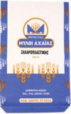 zaxaroplastikis_kat_m